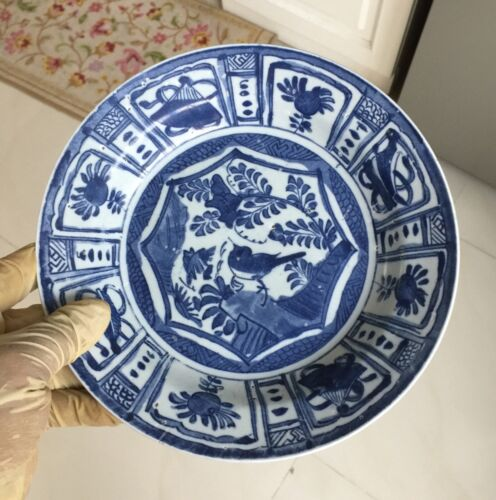 Antique Chinese Ming dynasty Kraak Plate - Wanli Shipwreck porcelain