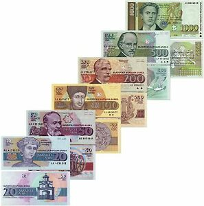 BULGARIA COMPLETE 6 NOTE SET 20 50 100 200 500 1000 LEVA UNC