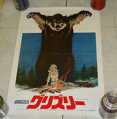 original Japanese GRIZZLY movie poster