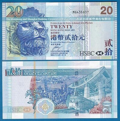 Hong Kong 20 P 207 D 2007 Unc Hsbc Bank Low Shipping  Combine Free   P 207D