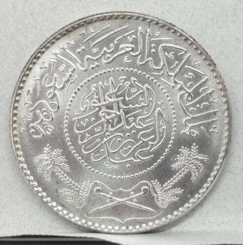 SAUDI ARABIA AH1367 (1947) RIYAL