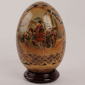 Antique Vintage Chinese Hand Painted Satsuma Royal Golden Porcelain Gilted Egg