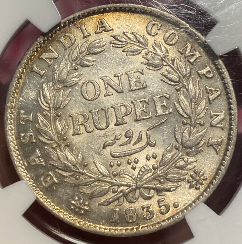 "1835C India One Rupee. NGC AU58. Type D/4. ""F"" Raised. S&W-1.42. Unc"