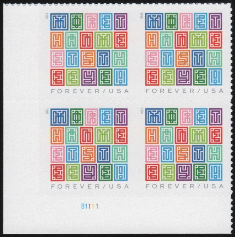 USA Sc. 5614 (55c) Mystery Message 2021 MNH plate block