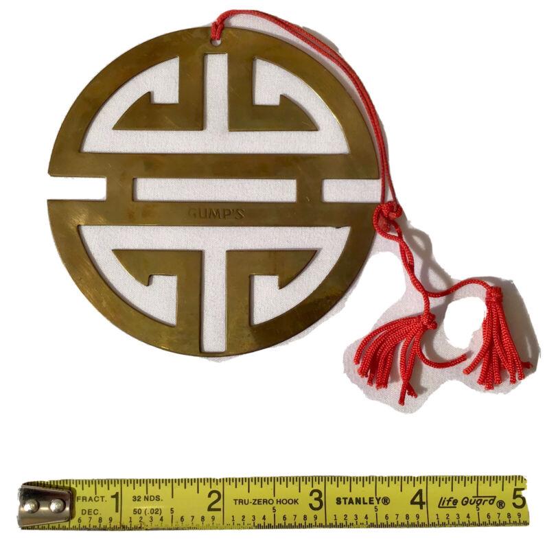 Vintage Gumps Brass Chinese Symbol Wealth Prosperity