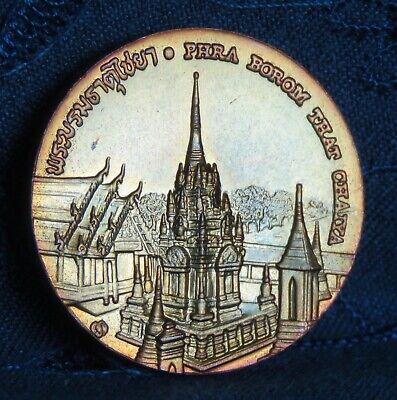 Thailand Surat Thani Province Medal Amulet Pagoda Phra Boromathat Chaiya Thai