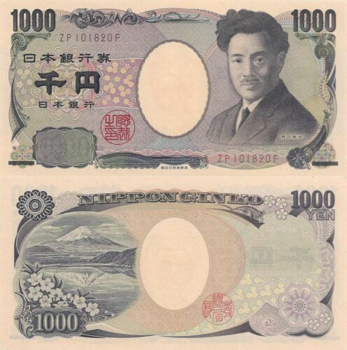 Japan 1000 Yen (ND/2011) - Scientist/Mt. Fuji/p104c UNC