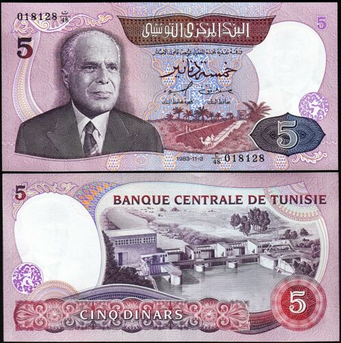 Tunisie Tunisia 5 Dinars 1983, UNC, 10 Pcs LOT, Consecutive, P-79, Bourguiba