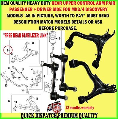 Suspension Control Arm Left//Rear//Upper DISCOVERY 2.7 4.0 4.4 04-09 TD TAA FL