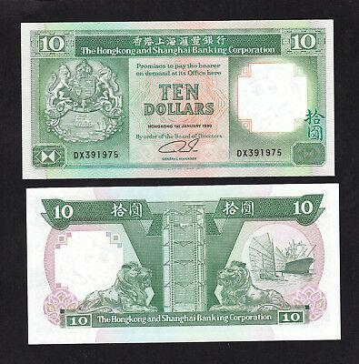 Hong Kong 10 Dollars  1990  P191c Hsbc Bank Unc