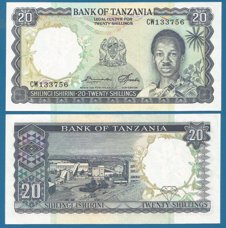 Tanzania 20 Shilingi P 3e ND (1966) UNC Sign 5 Low Shipping! Combine FREE! 3 e