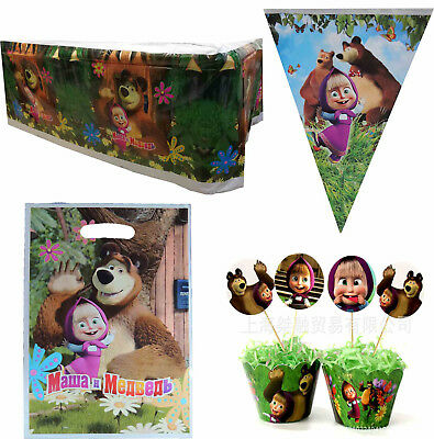 MASHA AND THE BEAR PARTY SUPPLIES BANNER PARTY GIFT BAGS CUPCAKE WRAPPER TOPPER - Masha And The Bear Party Supplies