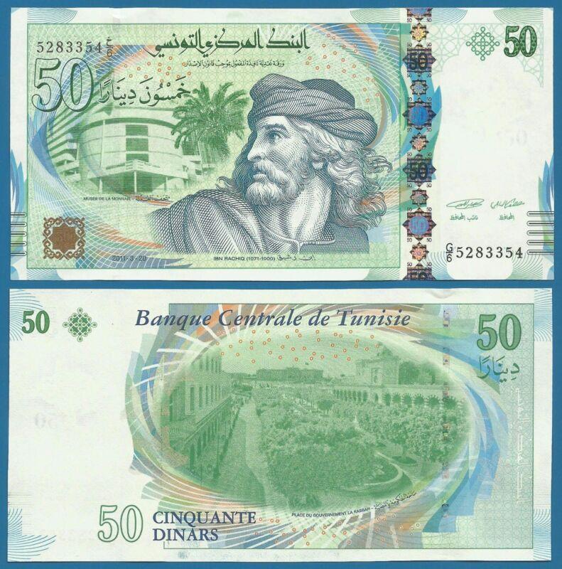 Tunisia 50 Dinars P 94 2011 UNC Low Shipping! Combine FREE!