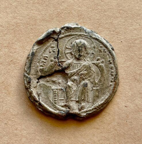 Lead seal of emperor Constantine X Ducas (1059-1067). Struck 1065-1067. Rarest!