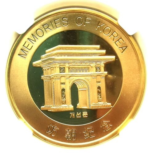 "L7001, Visiting Korea Proof Coin Series ""Triumphal Arch"", Brass 2019"