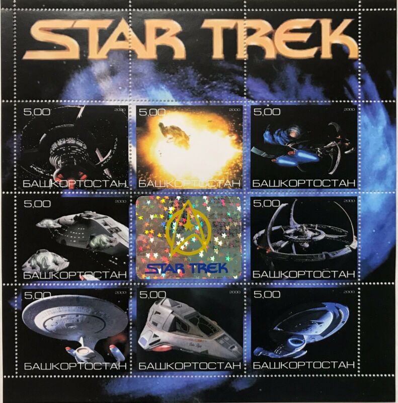 STAR TREK SPACESHIPS STAMPS SHEET 2000 HOLOGRAM IN THE CENTER FAUX ISSUE SCI-FI
