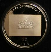 1993 Cambodia Large Silver  Proof 20 riels Elephant