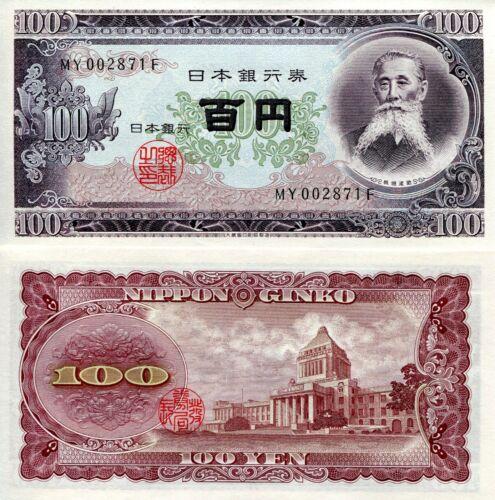 JAPAN 100 Yen Banknote World Paper Money UNC Currency Pick p90b 1953 Bill Note