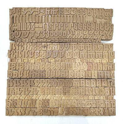 Hindi Devanagari Script Letterpress Wooden Printing Type Typography 307pc Dm20