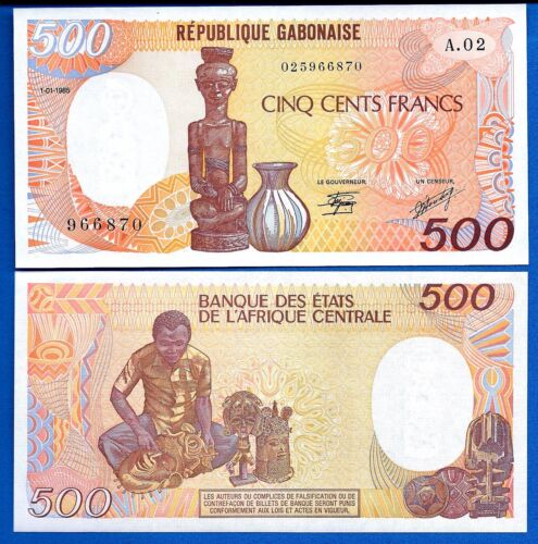 Gabon P-8 500 Francs Year 1.1.85 Uncirculated Banknote Africa