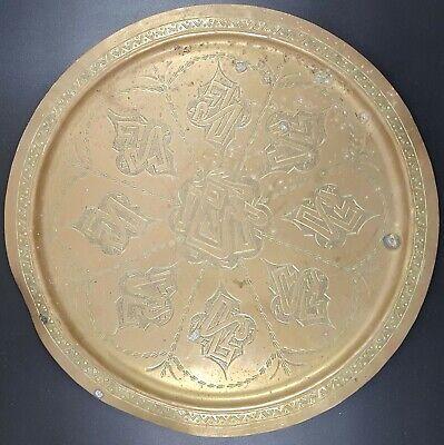 Vintage Eastern Brass Tray, 13 1/2