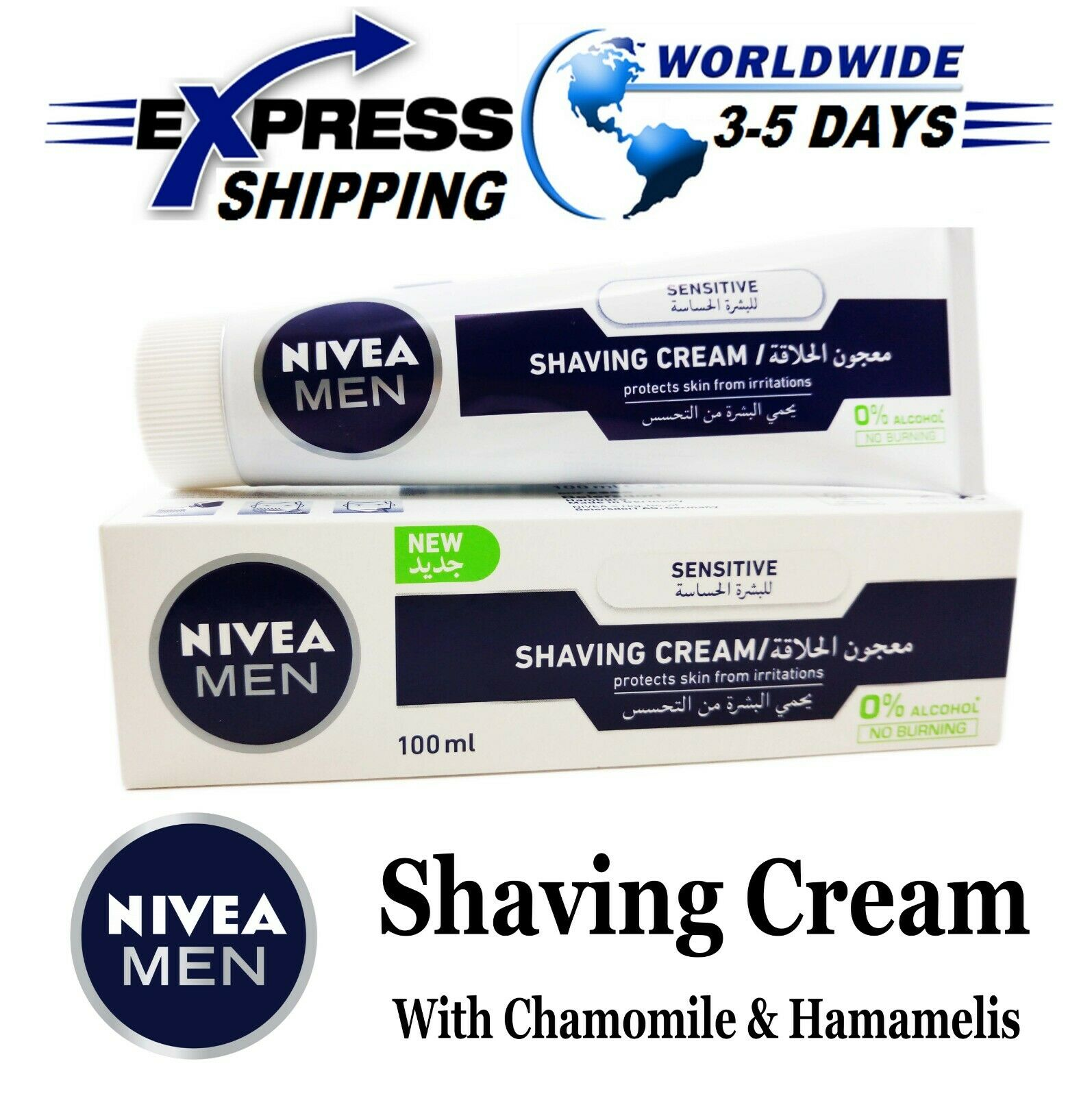 Nivea Men Protecting Rasieren Sensitive Cream + Chamomile Skin Care Tube 100 gm