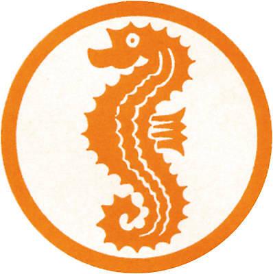 Schwimmabzeichen Seepferdchen AUFNÄHER Kinderabzeichen für die Badesachen