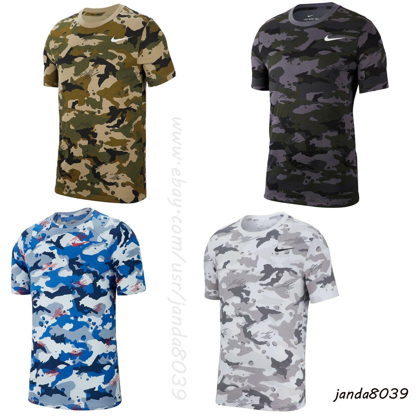 camouflage t shirt nike