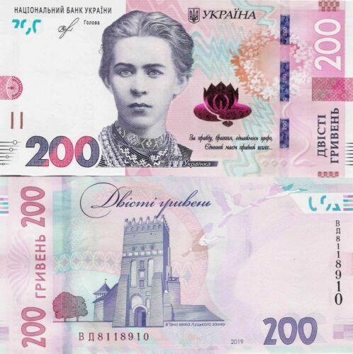 Ukraine 2019 (2020) - 200 Hryven - Pick NEW UNC (Signature - Smoliy)