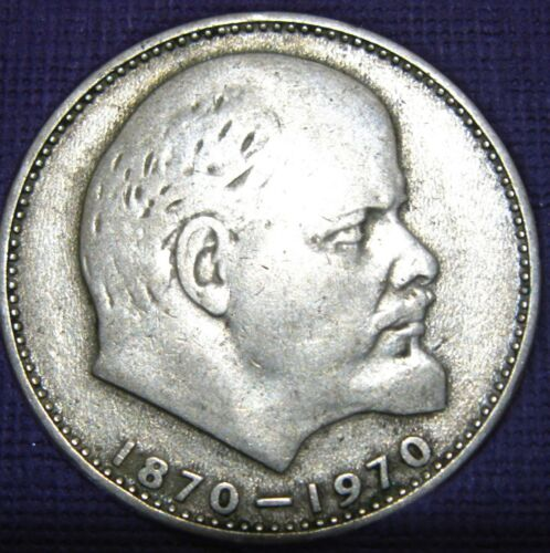 "USSR CCCP 1970 ""Lenin Head"" Ruble - Lenin's 100th Birthday Soviet Emblem Reverse"