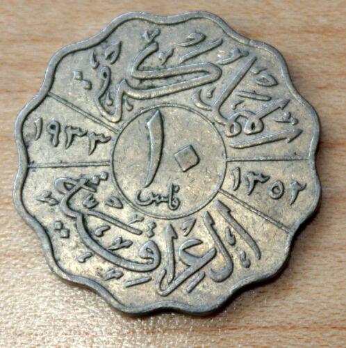 1933 Iraq 10 Fils