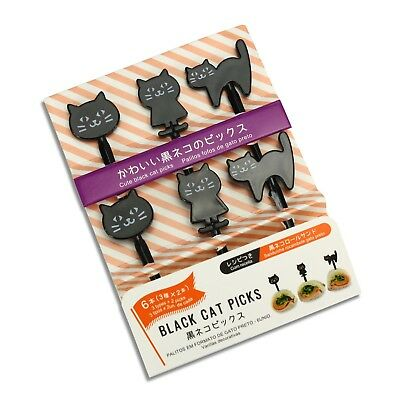 Cute Japanese Food Picks for Kids Bento Box Lunch - Black Cats Halloween. 6pcs.](Halloween Bento Picks)