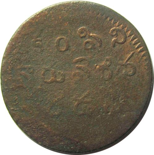 India Madras Presidency Half Dub, Space Filler, Scarce coin, Year 1808 AD