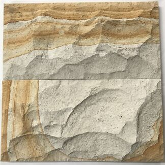 Walling- Sandstone Roughface/$70 per sqm