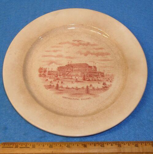 "1876 CENTENNIAL 9"" Ironstone Plate HORTICULTURAL Restaurant Grade PHILADELPHIA"