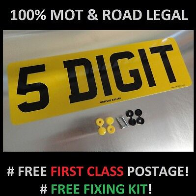 SHORT 5 DIGIT 330mm x 111mm REAR CAR NUMBER PLATE  100% MOT & ROAD LEGAL