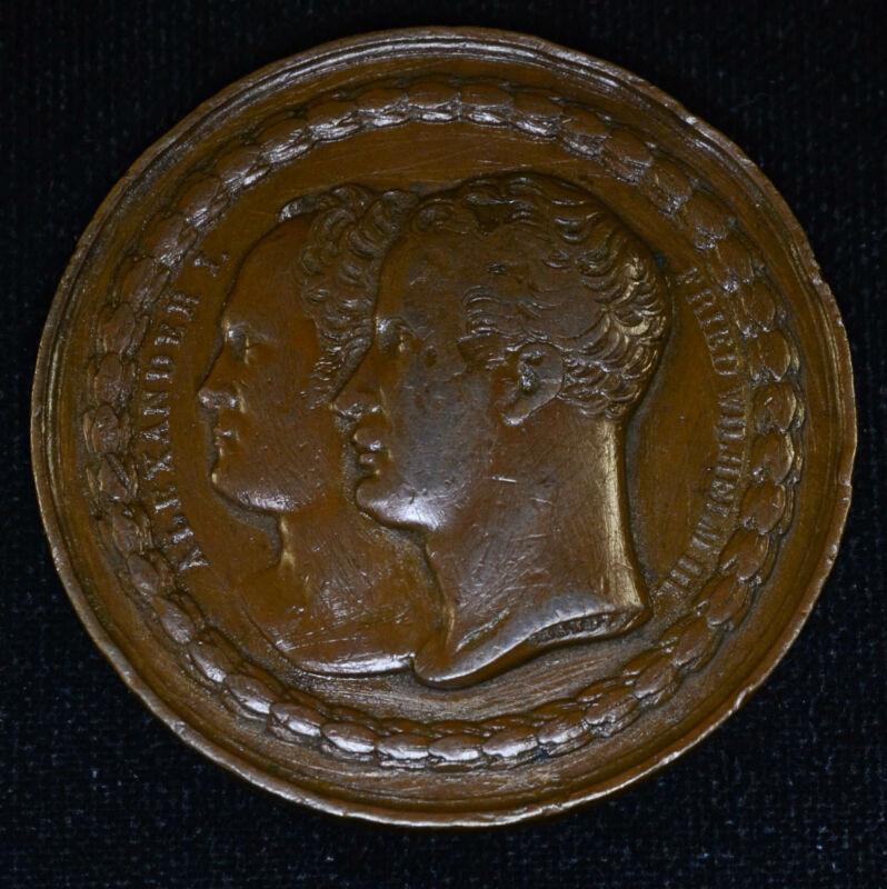 Russia 1813-1815 50mm Bronze Alexander I Wilhelm II Military Medal Scarce