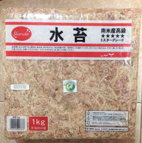Peruvian Sphagnum Moss, 1 Kg/2.2 lb, Long Fiber 3A