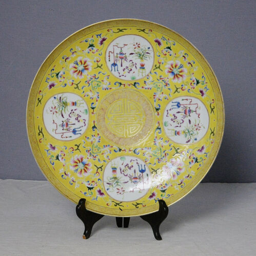Chinese  Famille  Rose  Porcelain  Plate  With  Mark     M2255