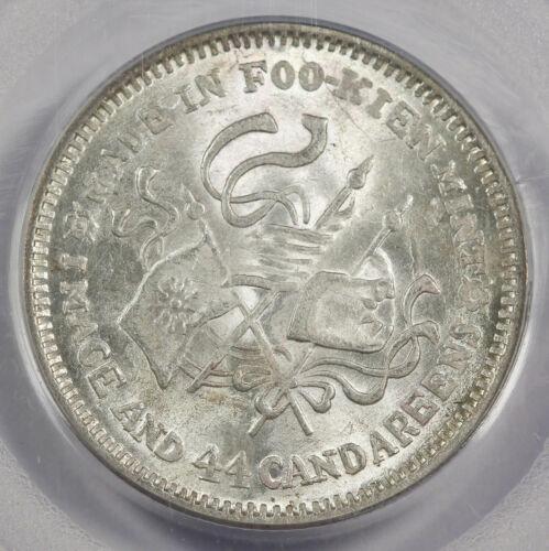 CHINA Fukien 1923 20 Cent Silver Double Flag Coin PCGS MS64 L&M-304 Y-381 GEM BU