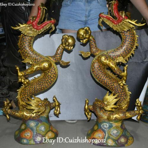 "32"" Cloisonne Enamel Gilt Wealth Feng Shui Dragon Loong Dragons Bead Animal Pair"