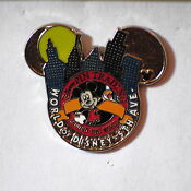 Disney Pin Source Directory