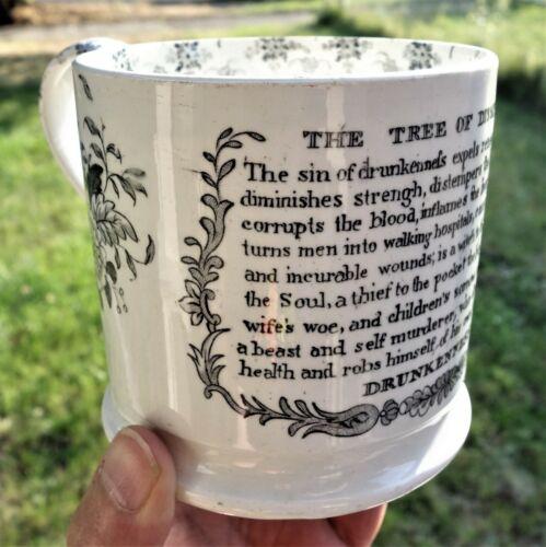 Liverpool Type Mug, Ca.1820, Rare 98 Word Essay on Drunkenness, Good Condition!
