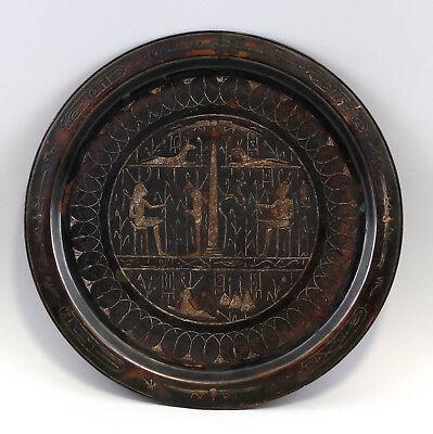 8339054 Kupfer-Teller Egypt Gravurbild Hieroglyphics Replica Antique