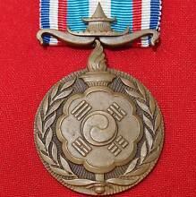 VINTAGE & RARE FRENCH MEDAL FOR SERVICE IN THE KOREAN WAR FRANCE Morley Bayswater Area Preview