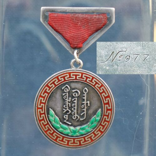 Mongolia WW2 Honorary Medal of Labor No. 977 Type 1 Uyghur Script USSR Made 1941
