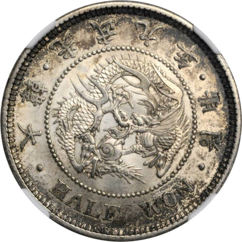 KOREA. 1/2 Won Silver Coin , Year 9 ( 1905 ). Kuang Mu. NGC MS-63.