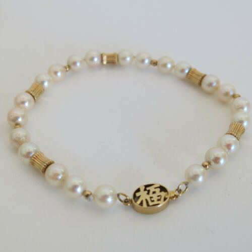 14K Yellow Gold Tennis Bracelet & Beads with Pearls 6.4mm 8 inches 9.4g [6532]