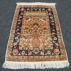 seidenteppich hereke vase 69 x 50 cm orient teppich wandteppich silk rug carpet. Black Bedroom Furniture Sets. Home Design Ideas