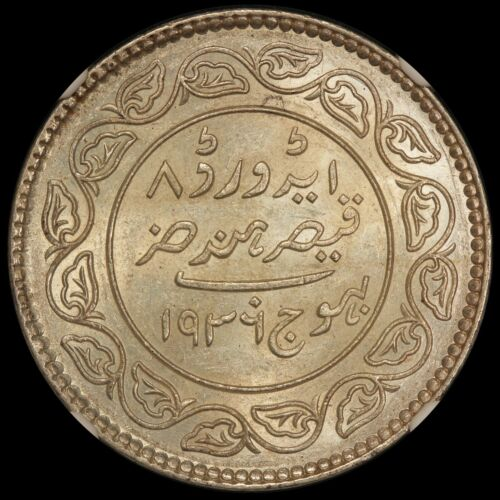 VS1993 (1936) India Kutch Edward VIII 5 Kori Silver Coin - NGC MS 62 - Y# 67